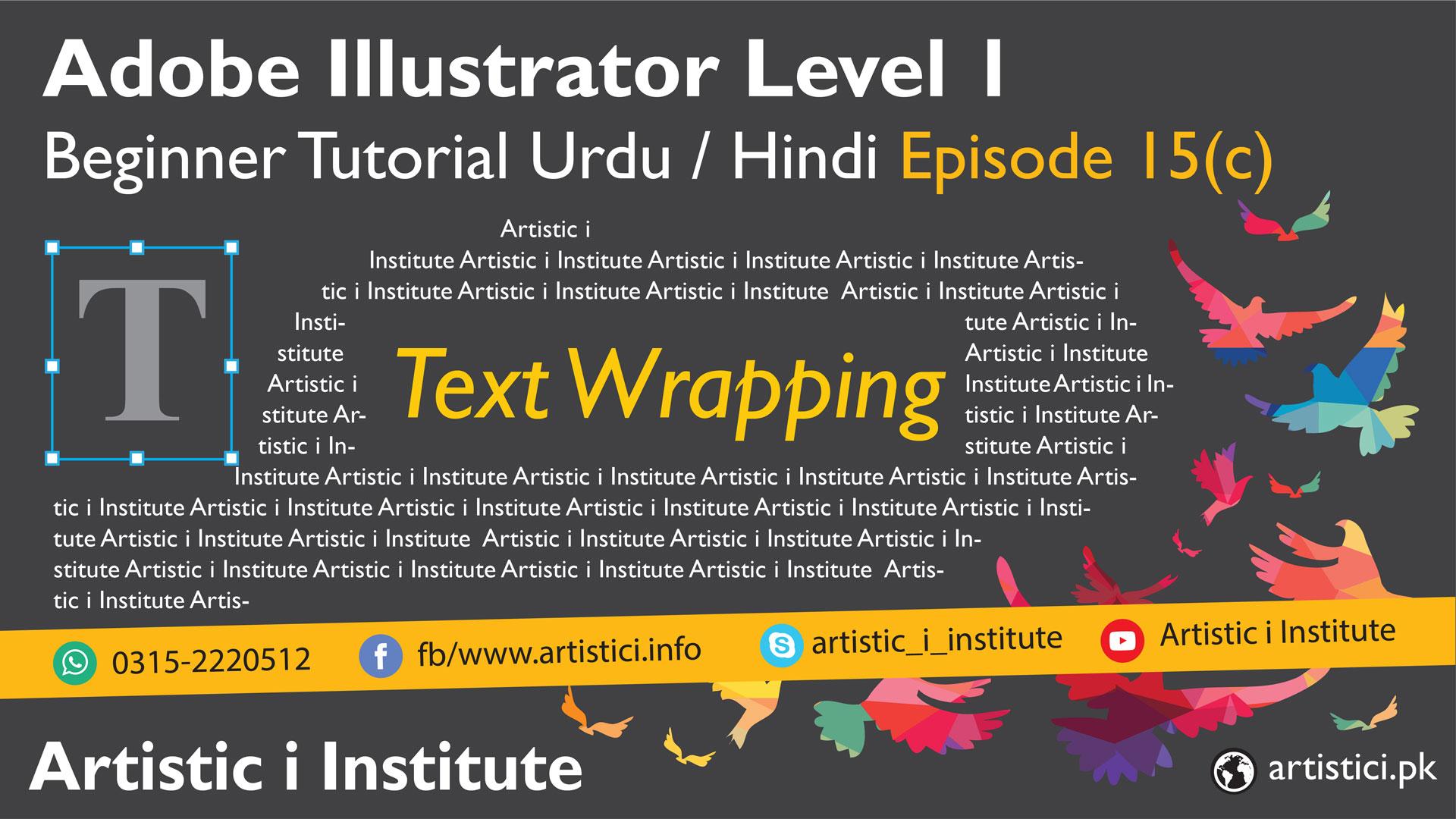 Adobe Illustrator Episode 15(c) - Text Wrapping - Urdu/Hindi